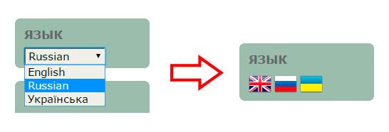 ojs-flags-languages_02