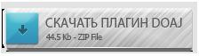Download-DOAJ