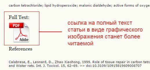 look-pdf4